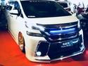 Gokil, Toyota Alphard Vellfire Ini Ceper Abis