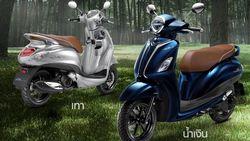 Motor Hybrid Yamaha Grand Filano, Begini Sistem Hybridnya