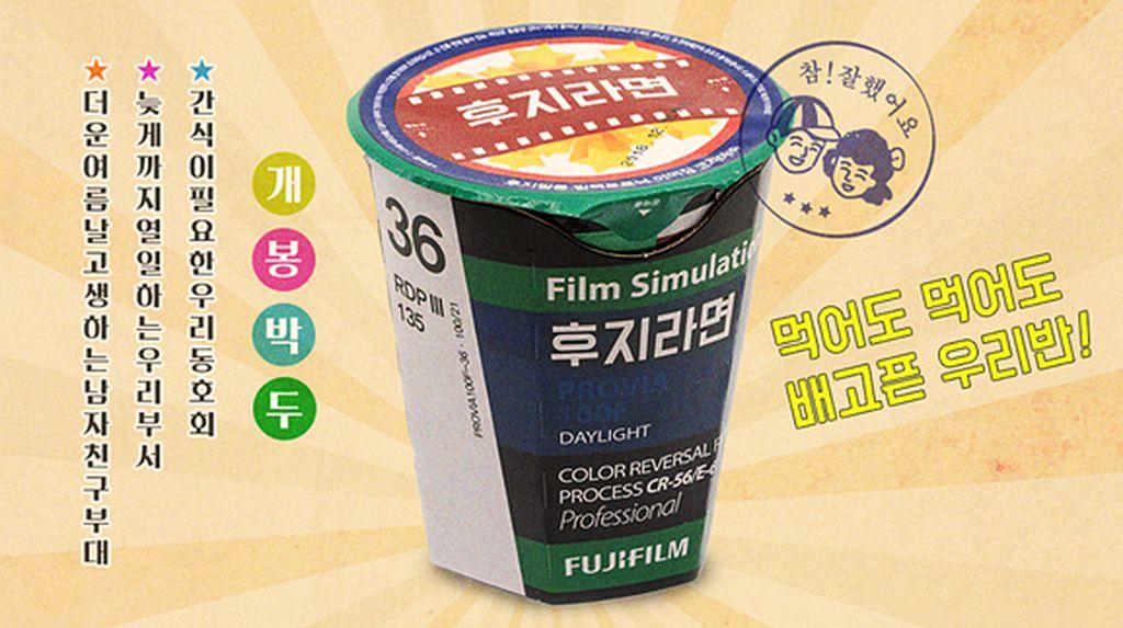 Unik! Fujifilm Rilis Mie Instan Rasa Film Seluloid