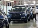 BMW dan MINI Siapkan Mobil Baru di GIIAS 2018