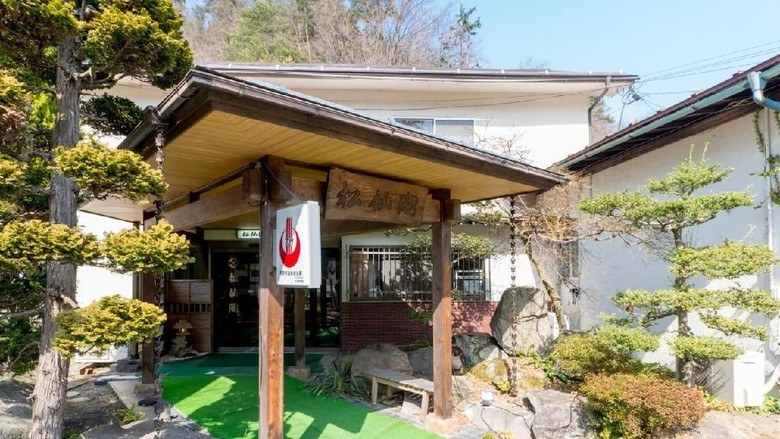 Shosenkaku hotel (shyosenkaku.co.jp)