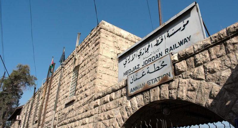 Inilah Hedjaz Jordan Railway. Stasiun Kereta Api Hejaz Amman, Yordania salah satu pemberhentian yang masih aktif namun lokasinya tersembunyi di tengah kota (Amanda Ruggeri/BBC Travel)