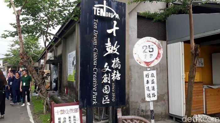 Nama pabrik gula itu ialah Ciaotou Sugar Factory yang terletak di wilayah Kaohsiung, Taiwan.