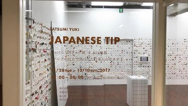 Saat ini, Tatsumi telah berhasil mengumpulkan 15.000 tip. Karena koleksi uniknya, Tatsumi yang kini menjadipeneliti di museum seni telah memiliki galeri unik bernama Japanesse Tip (Japanese Tip/Facebook)