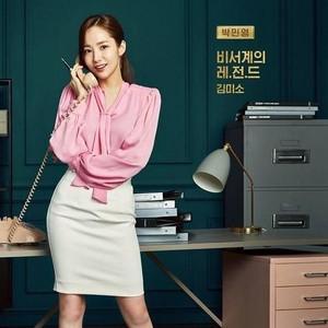 7 Inspirasi Hiasan Kamar dari Drama Korea, Cocok untuk Kamar Sempit