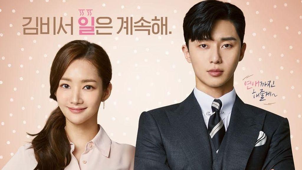 Seperti Ini Wajah Park Min Young Si Sekretaris Cantik Sebelum Oplas