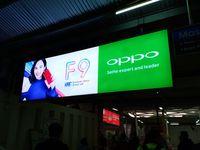 Oppo F9 Siap Dirilis di Indonesia