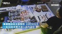 Tangkap Basah Pencuri, Pemilik Bakery Ini Malah Tawarkan Kue Gratis