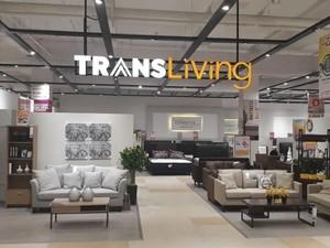 Ini Daftar Harga Ragam Sofa yang Ramah Kantong di TransLiving