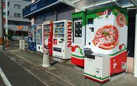 Ini Vending Machine Pizza Pertama di Jepang