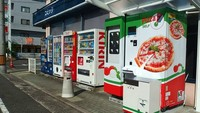 Kelewat Kreatif, Jepang Bikin Vending Machine Bayar Scan Wajah