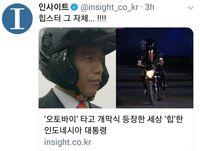 Helm flip-up Nolan dipakai Jokowi.
