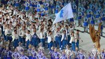 Momen Kontingen Korsel-Korut Saling Berpegangan di Asian Games 2018