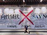 Rahib dan Bintang Televisi China Dituduh Lakukan Pelecehan Seksual
