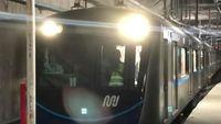 Daftar Lengkap Usulan Tarif MRT Jakarta, Yuk Dicek