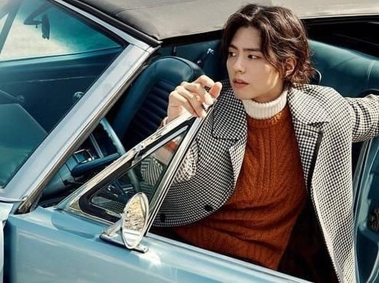 Park Bo Gum Kabarnya Ditawari Main Film Bareng Gong Yoo