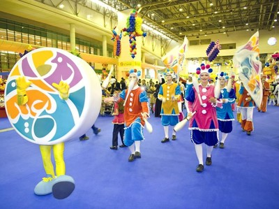 Aneka Kemeriahan Acara Idul Adha di Dubai