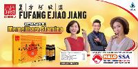 Mengenal Lebih Dekat dengan Wajah Baru Fufang Ejiao Jiang