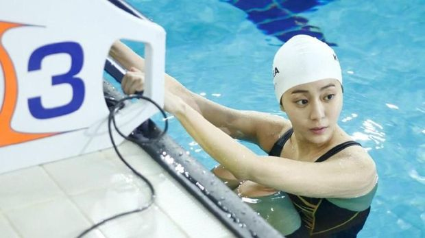 Idola Korea Ini Ternyata Mantan Atlet