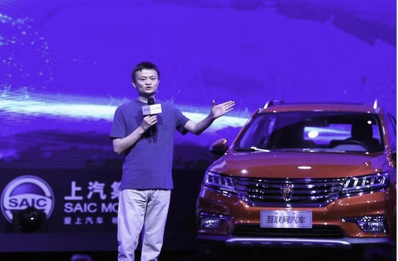 Jack Ma. Foto: Pool