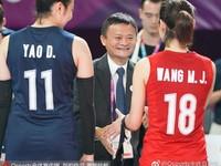 Jack Ma nonton voli