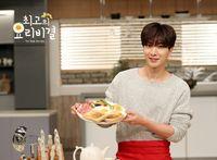 Asyik! Buku Resep Masakan Leeteuk Super Junior Akhirnya RilisRiska FitriaFoto : IstimewaSEO Word : Leeteuk Super JuniorSelain ahli dalam tarik suara d