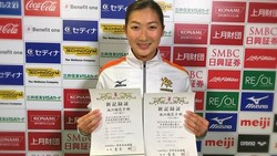 Perenang Jepang Rikako Ikee menjadi atlet terbaik Asian Games 2018. Nggak heran sih kalau fisiknya sangat bugar dan layak dijadikan body goals!