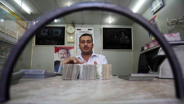 Money Changer di Yaman
