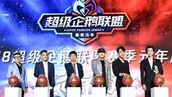 Serial Meteor Garden 2018 kembali tayang di Indonesia. Serial kali ini dibintangi Dylan Wang yang memerankan sosok Daoming Si. Ia suka basket lho.