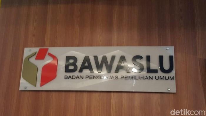 Logo Bawaslu, gedung Bawaslu, ilustrasi gedung Bawaslu