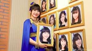 Ini Si Manis Shania JKT48 yang Fotonya di Like Jonatan Christie