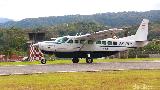 Jokowi Gelontorkan Rp 500 Miliar Bangun Bandara di Papua