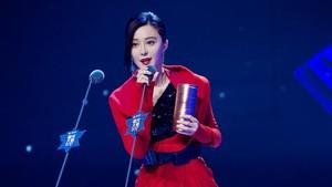 Fan Bingbing Diduga Hilang karena Kontrak Yin-yang, Apa Itu?