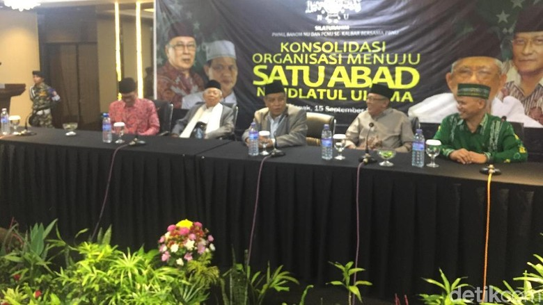 Maruf Amin-Said Aqil Silaturahmi dengan Warga NU Se-Kalbar