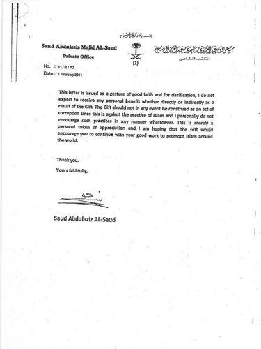 Salah satu surat yang diklaim bukti sumbangan Saudi untuk Najib