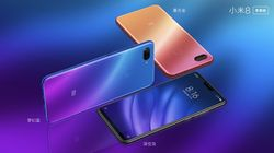 Xiaomi Rilis Mi 8 Versi Murah