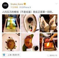 Tagihan Makan Malam Pelanggan Capai Rp. 900 Juta, Restoran Shanghai Ini Viral