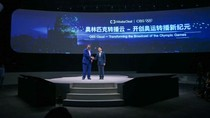 Alibaba Bocorkan Kecanggihan Olimpiade 2020