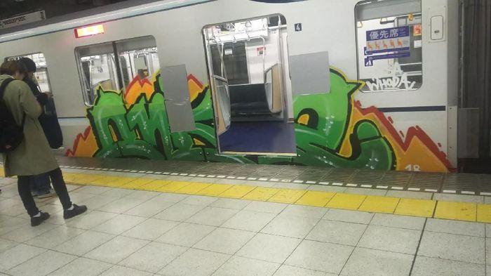Peristiwa terjadi di Tokyo saat kereta diparkir di dekat Stasiun Nakano. Foto:Japantimes