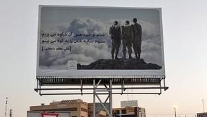 Papan Reklame Tampilkan Tentara Israel, Kota di Iran Diolok-olok