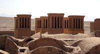 (Shervin Abdolhamidi/BBC Travel)