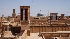 Teknologi AC Sudah Ada di Iran Sejak Abad ke-14!