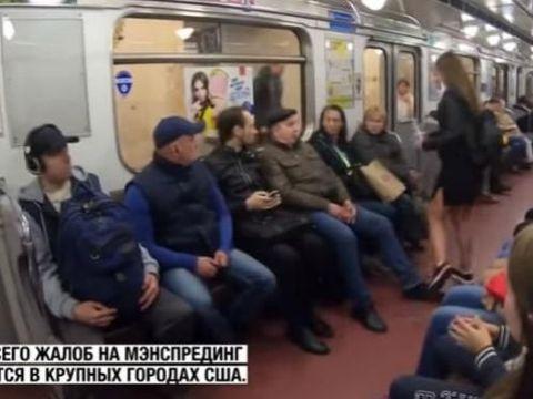 Viral, Video Wanita Siram Selangkangan Pria yang Duduk Ngangkang di Kereta
