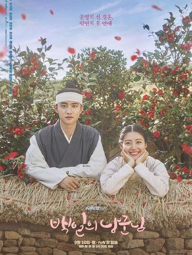 6 Drama Korea di Bulan Oktober, Wajib Ditonton Nih!