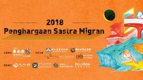 Buruh Migran Indonesia Harumkan Dunia Sastra di Taiwan