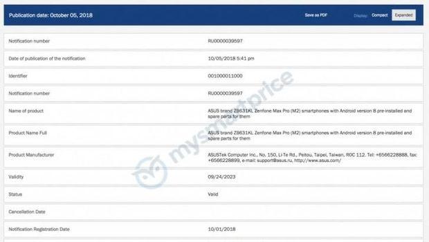 Asus Siapkan Penerus Zenfone Max (M1) dan Max Pro (M1)
