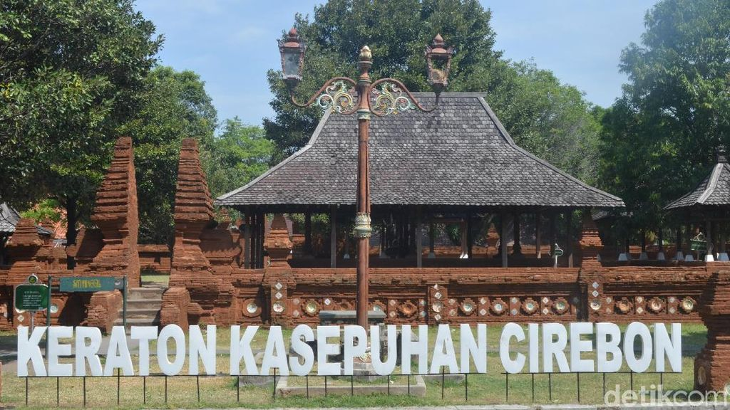 Banyak Agenda Wisata Seru di Cirebon Tahun 2019