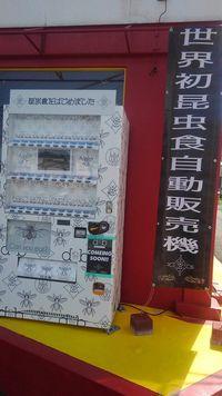 Di Kumamoto, Jepang Bisa Jajan Serangga Lewat Vending Machine