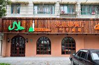 Cegah Ekstremisme, China Lakukan Kampanye Antihalal di Xinjiang