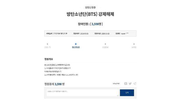 Petisi yang meminta BTS dibubarkan.